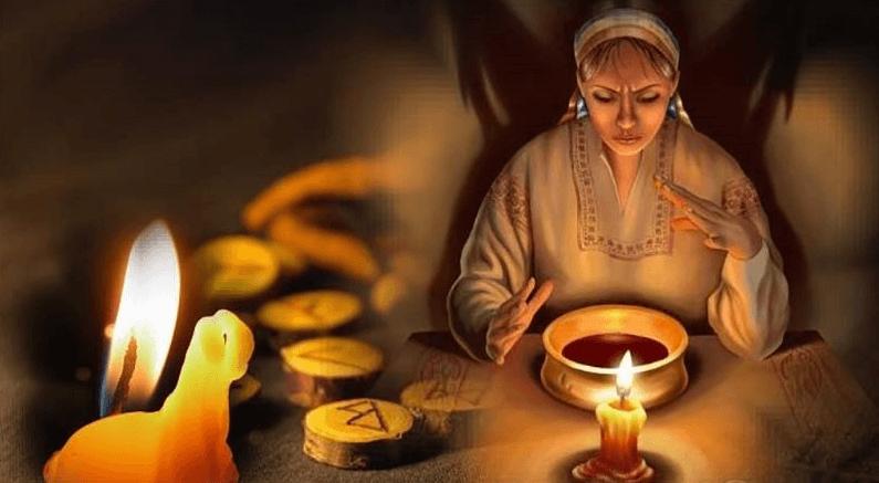 потусторонний мир и магия