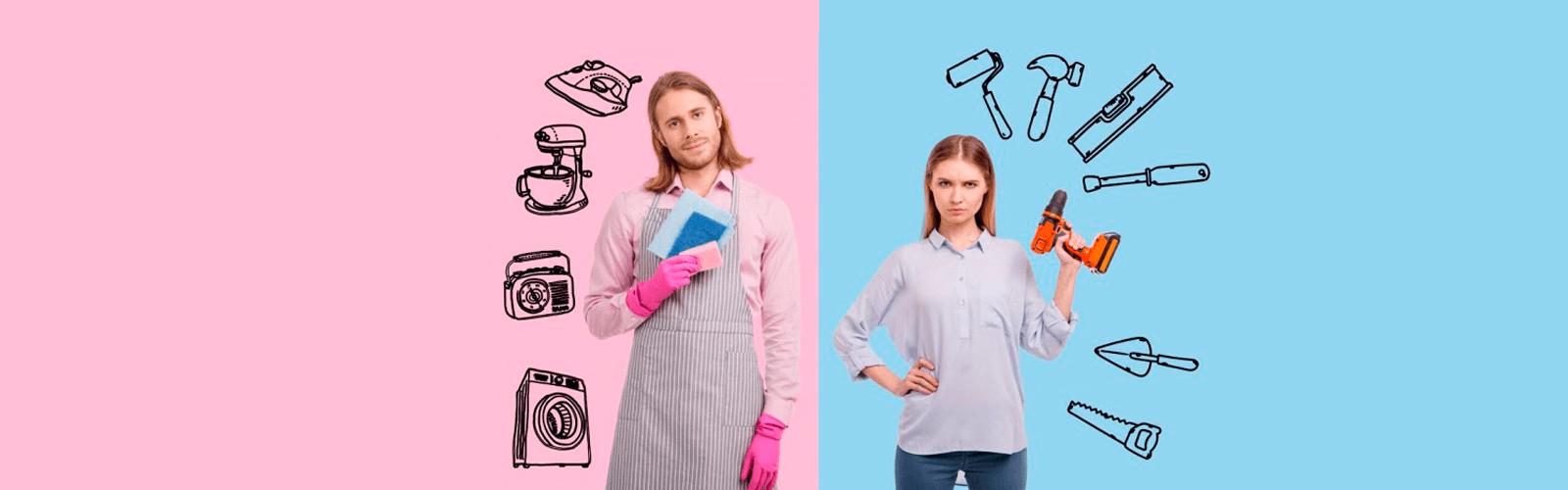 Ошибки в поведении мужчин и женщин
